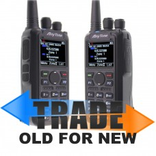 Trade your old Anytone for the latest AT-D878UVII Plus model!